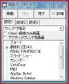 Tomoyo_2