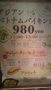 Dvc00226