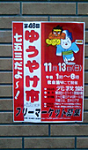2011_11_03_16_19_21