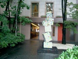帯広六花亭本店