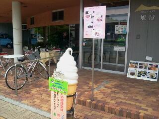 大沼公園旭屋 WI-FI<br />  のあるレストラン